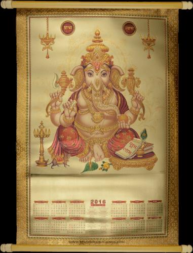 Corporate Gifts - CG-01_Ganesh Calendar