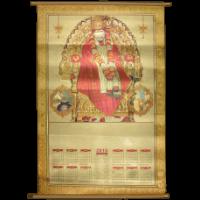Corporate Gifts - CG-02_ Saibaba Calendar
