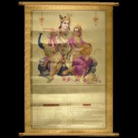Corporate Gifts - CG-02_Radhe Krishna Arti