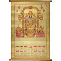 Corporate Gifts - CG-02_Tirupati Balaji Calendar