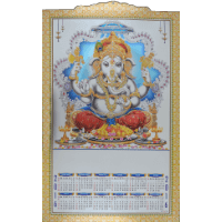 Corporate Gifts - CG-3_Ganeshji_Calendar_Silver