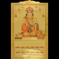 Corporate Gifts - CG-3_Hanumanji_Calendar