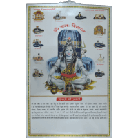 Online Wedding Gift Calculator : ... 01_Ambe Ma ArtiBuy Unique Corporate Gifts Online Madhurash Cards