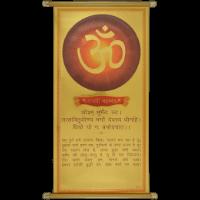 CG-01_Ambe Ma Arti Buy Corporate Gifts Online Madhurash Cards