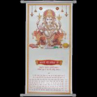 Corporate Gifts - CG-04_Ganesh Arti_Silver