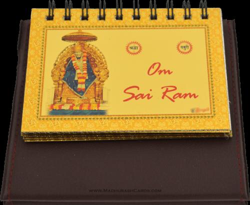 Corporate Gifts - CG-05_Calendar_Sai Baba