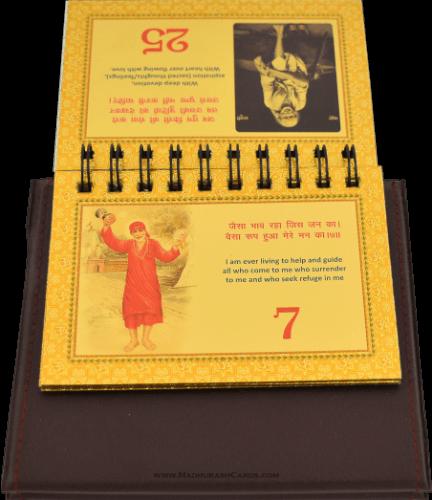 Corporate Gifts - CG-05_Calendar_Sai Baba - 3