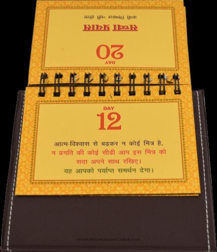 Corporate Gifts - CG-05_Calendar_Sai Baba - 5