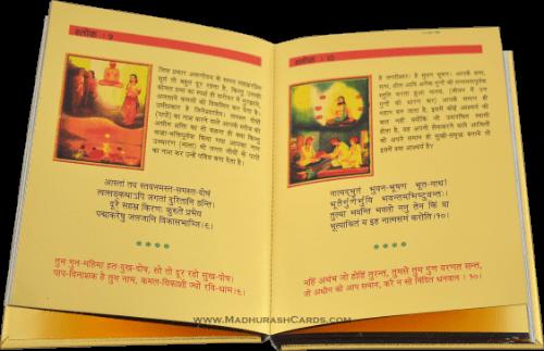 Corporate Gifts - CG-17_Jain Book - 3