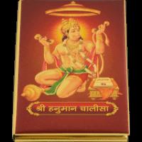 Corporate Gifts - CG-17_Hanuman Chalisa_small