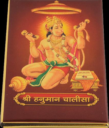 Corporate Gifts - CG-17_Hanuman Chalisa_big