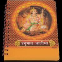 Corporate Gifts - CG-17_3D Hanuman Chalisa
