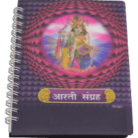 Corporate Gifts - CG-17_3D Radhe Krishna Book