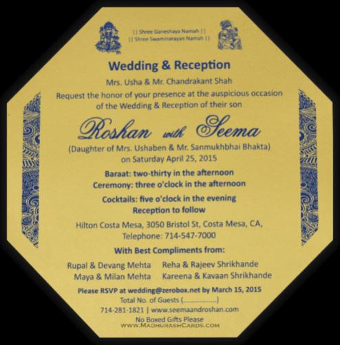 Hindu Wedding Cards - HWC-7321BG - 5