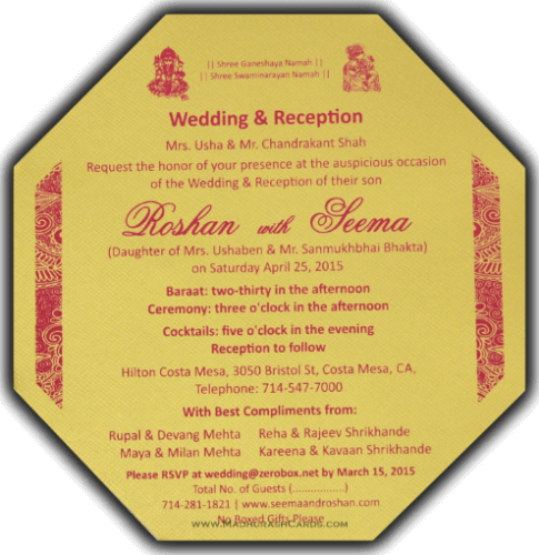 Hindu Wedding Invitations - HWC-7321PG - 5