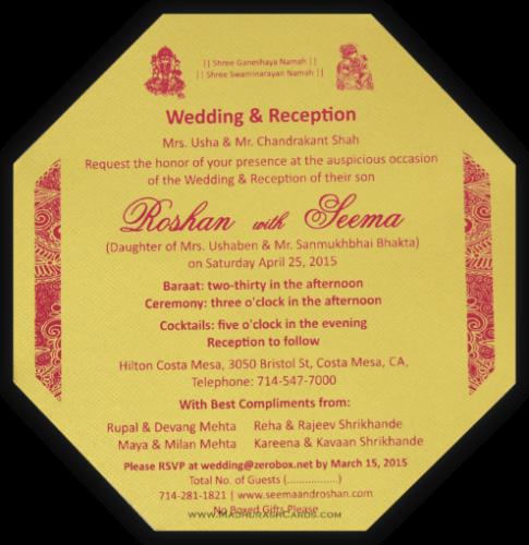 HWC-7321PG, A Hindu Wedding Invitation By Madhurash Cards