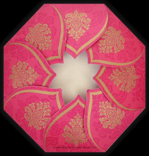 test Muslim Wedding Cards - MWC-9081PC