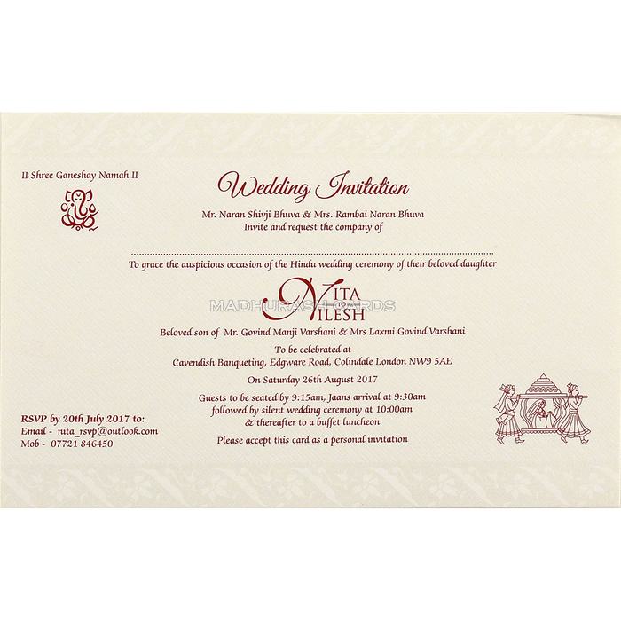 Hindu Wedding Cards - HWC-15242 - 5