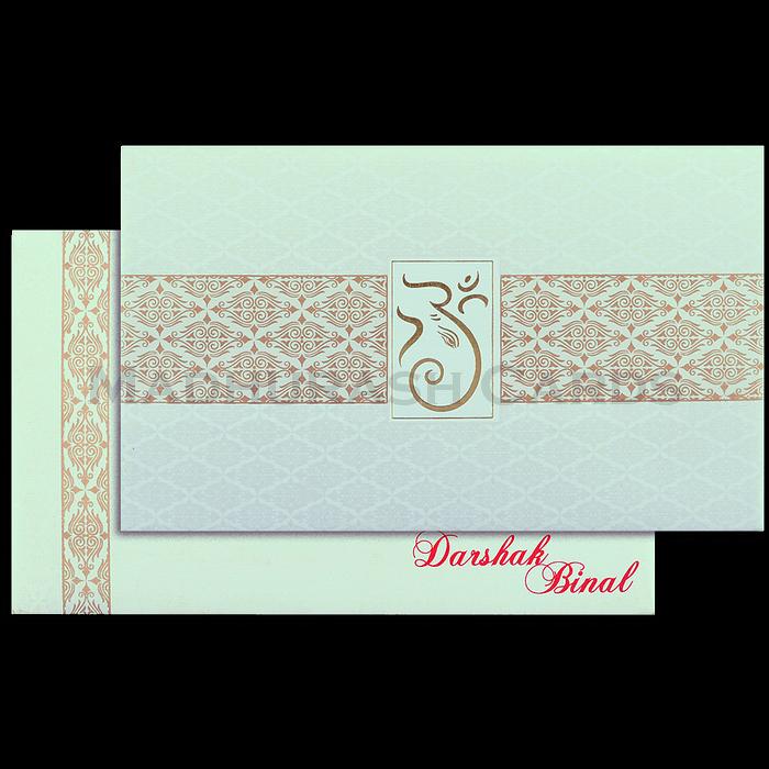 test Hard Bound Wedding Cards - HBC-15094