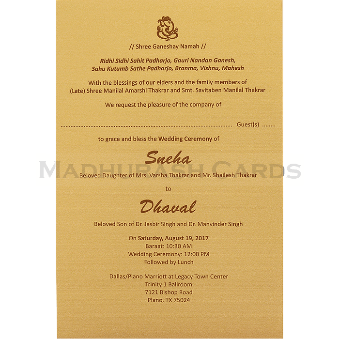 Muslim Wedding Cards - MWC-15075 - 5