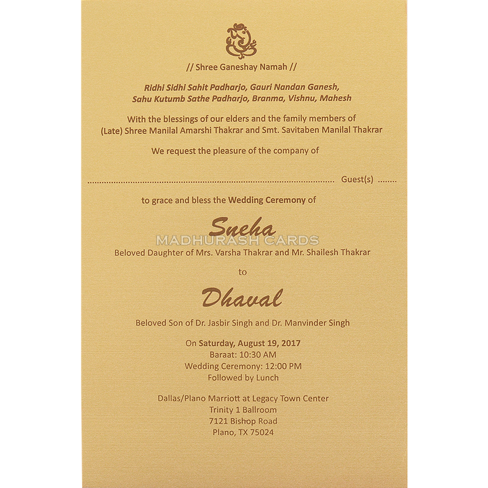Bar & Bat-Mitzvah Invites - BBMC-15075 - 5