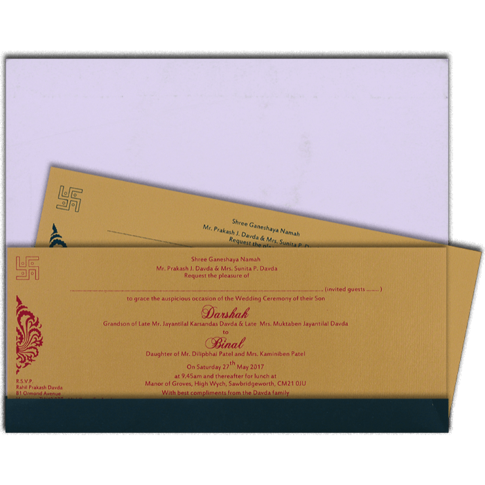 Muslim Wedding Cards - MWC-15117 - 3