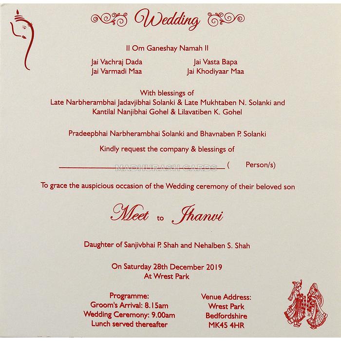Muslim Wedding Cards - MWC-15219 - 5
