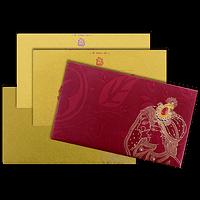 Hard Bound Wedding Cards - HBC-15091