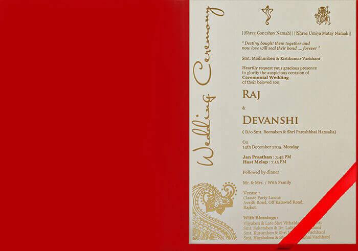 Customized Wedding Invitations - CZC-8801R - 4