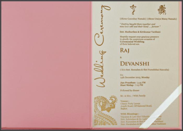 Customized Wedding Invitations - CZC-8801LP - 4