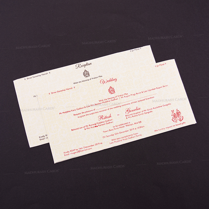 Hindu Wedding Cards - HWC-15218 - 4
