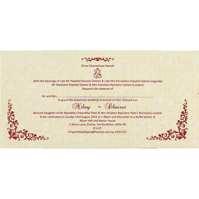 Hindu Wedding Cards - HWC-15218 - 5