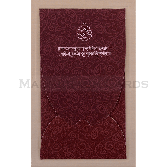 Hindu Wedding Cards - HWC-15234