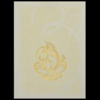 Hindu Wedding Invitations - HWC-15304