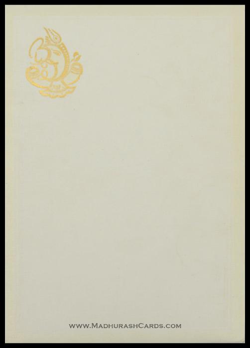 Hindu Wedding Invitations - HWC-15304 - 5