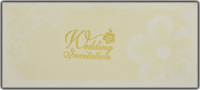 Muslim Wedding Invitations - MWC-15399