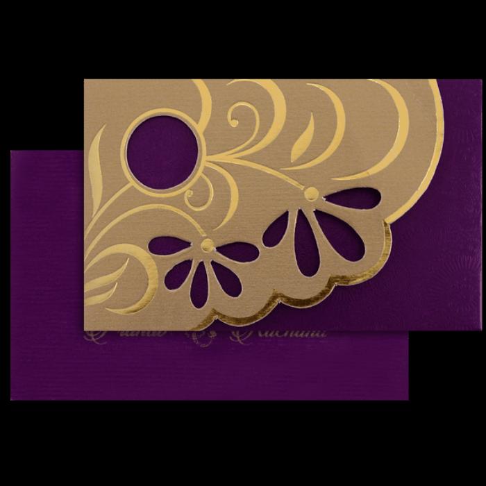 Hindu Wedding Cards - HWC-15366