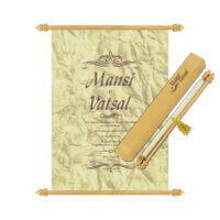 Scroll Wedding Invitations - SC-6060