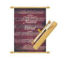 Scroll Wedding Invitations - SC-6063