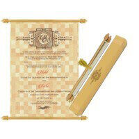 Scroll Wedding Invitations - SC-6077