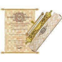 Royal Scroll Invitations - SC-6033