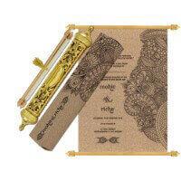 Royal Scroll Invitations - SC-6035