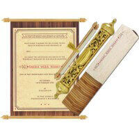 Royal Scroll Invitations - SC-6036