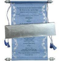 Scroll Wedding Invitations - SC-5051
