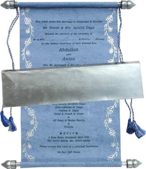 test Scroll Wedding Invitations - SC-5051