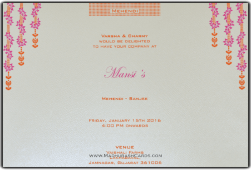 Custom Wedding Cards - CZC-9078 - 3