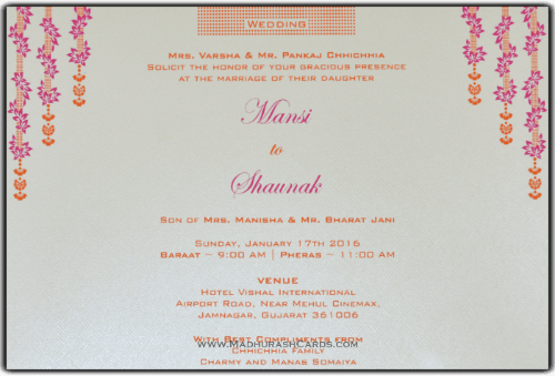 Custom Wedding Cards - CZC-9078 - 4