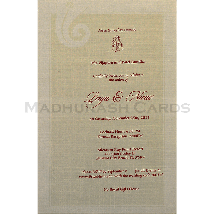 Hindu Wedding Cards - HWC-15206 - 5