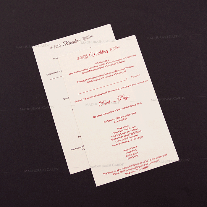 Hindu Wedding Cards - HWC-16283 - 4