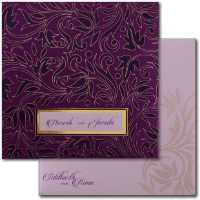 Hindu Wedding Cards - HWC-16110